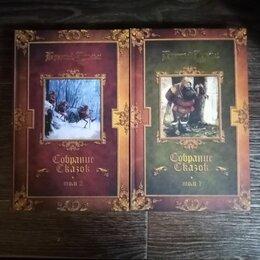 Детская литература - Сказки Братья Гримм 2 тома , 0