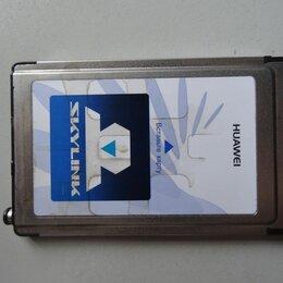 3G,4G, LTE и ADSL модемы - PCMCIA Модем Huawei EC-500, 0