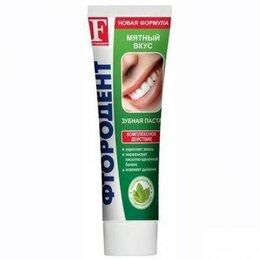 Зубная паста - Паста зубная Фтородент 125г Мятная, 0