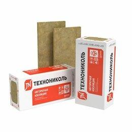Изоляционные материалы - Утеплитель Технониколь Технофас Оптима 1200*600*100мм, 0