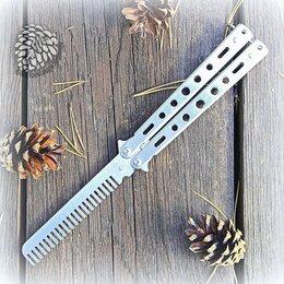 Расчески и щетки - Нож складной Балисонг рассчёска Butterfly Comb, 0