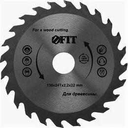 Для шлифовальных машин - Диск пильный по дереву, 48 зубьев, 230x30 мм, 0