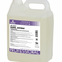 Мыло - Diona Antibac, жидкое мыло с антибактериальным компонентом., 0