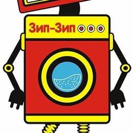 Аксессуары и запчасти - Многоразовый мешок-пылесборник тканевый для пылесоса Panasonic., 0