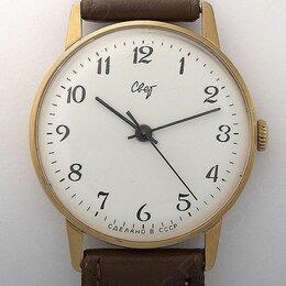 Наручные часы - Наручные часы Свет, 0