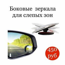 Кузовные запчасти - Honda cr-v 3 зеркала с контролем слепых зон, 0