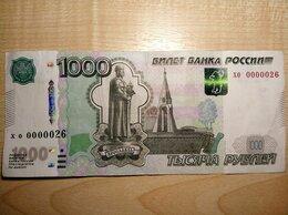 Банкноты - Банкнота с красивым номером хо 0000026, 0
