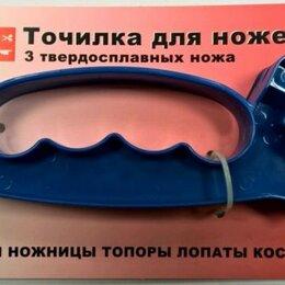"""Мусаты, точилки, точильные камни - Ножеточка универсальная """"Твердый сплав"""", пластик/металл, 0"""