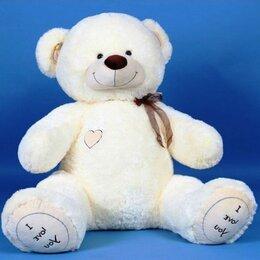Мягкие игрушки - Плюшевый медведь TIMA , 0