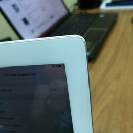 Планшеты - Планшет Apple iPad 4 64Gb, 0
