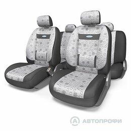 Аксессуары  - чехлы Comfort  с боковой ортопедич. поддержкой спины(11 предм) ELEMENT, 0