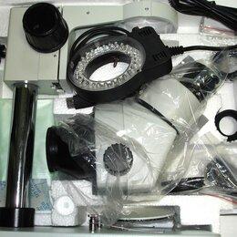 Микроскопы - Универсальный микроскоп 7-45х тринокуляр с диодной подсветкой, 0