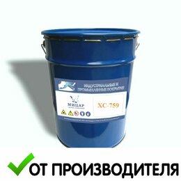 Краски - химстойка краска для металла ХС 759 20+0,4кг, 0