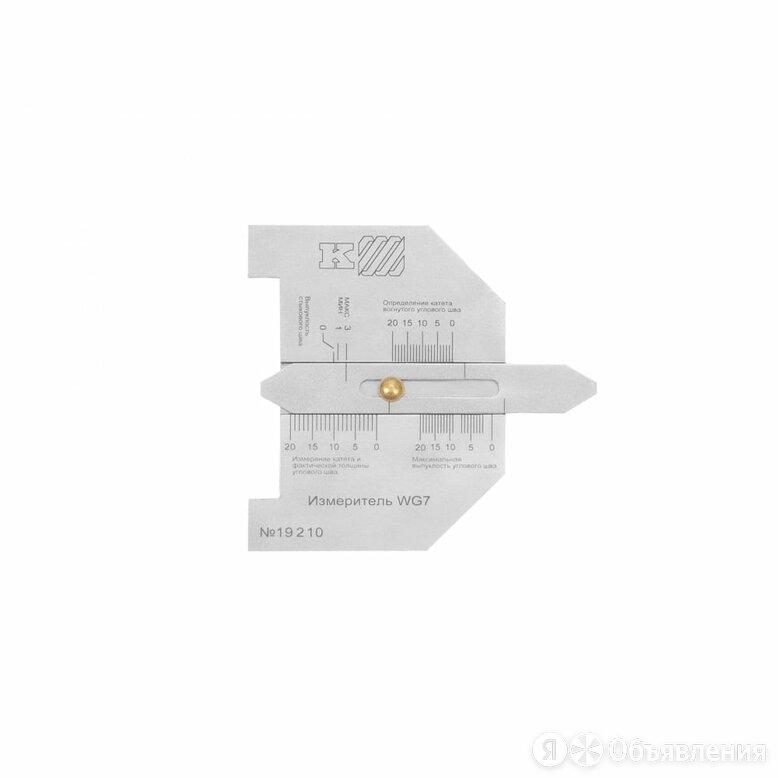 Шаблон сварщика Челябинский калибр WG 7 по цене 1440₽ - Измерительные инструменты и приборы, фото 0