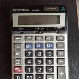 Калькуляторы - Калькулятор Assistant, 0