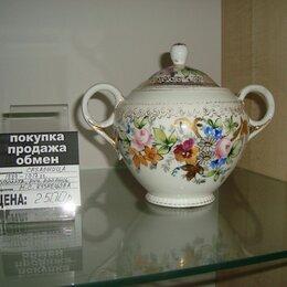Посуда - Сахарница Кузнецовский фарфор, 0