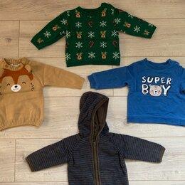 Джемперы и толстовки - Детская одежда 74 размера , 0