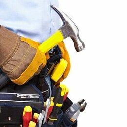 Сфера услуг - Городская служба ремонта и бытовых услуг, 0