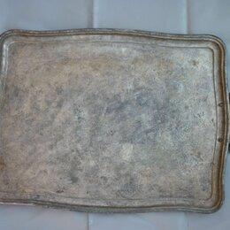 Посуда - Старинный мельхиоровый поднос большой, 0