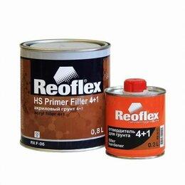 Масла, технические жидкости и химия - Грунт REOFLEX + отвердитель). Грунт акриловый 4+1, объём: 0,8л + 0,2л ЧЕРНЫЙ, 0