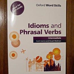 Наука и образование - Idioms and phrasal verbs intermediate, 0