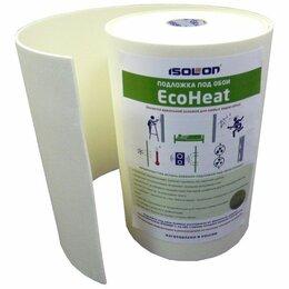 Подложка - Подложка под обои ecoheat 5 мм, 0
