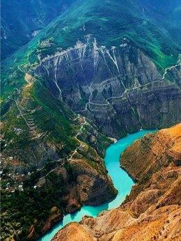 Экскурсии и туристические услуги - Экскурсия и туры по Дагестану , 0