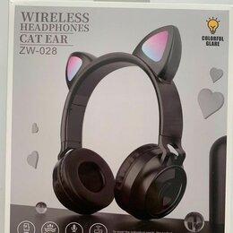 Наушники и Bluetooth-гарнитуры - Беспроводные наушники Cat ear zw-028, 0