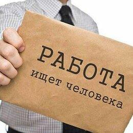 Бармены - Бармен Работа вахтой в Москве, 0