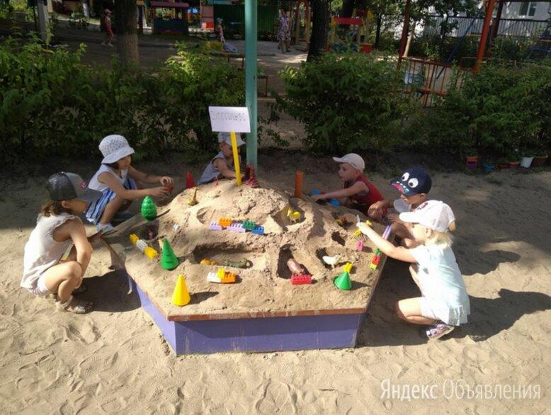 Кварцевый песок ЭКО для растений Sort Э-92.7 по цене 255₽ - Аксессуары и средства для ухода за растениями, фото 0