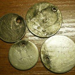 Монеты - Серебряные полтинники и рубли на лом. , 0