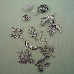 Рукоделие, поделки и сопутствующие товары - Фурнитура (цвета - античная бронза, старинное серебро), 0