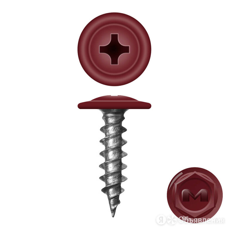 Caморез ПШ по дереву 4,2х16 RAL3005 Красное вино прессшайба острый по цене 1₽ - Шурупы и саморезы, фото 0