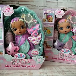 Куклы и пупсы - Кукла baby born- русалочка, 0