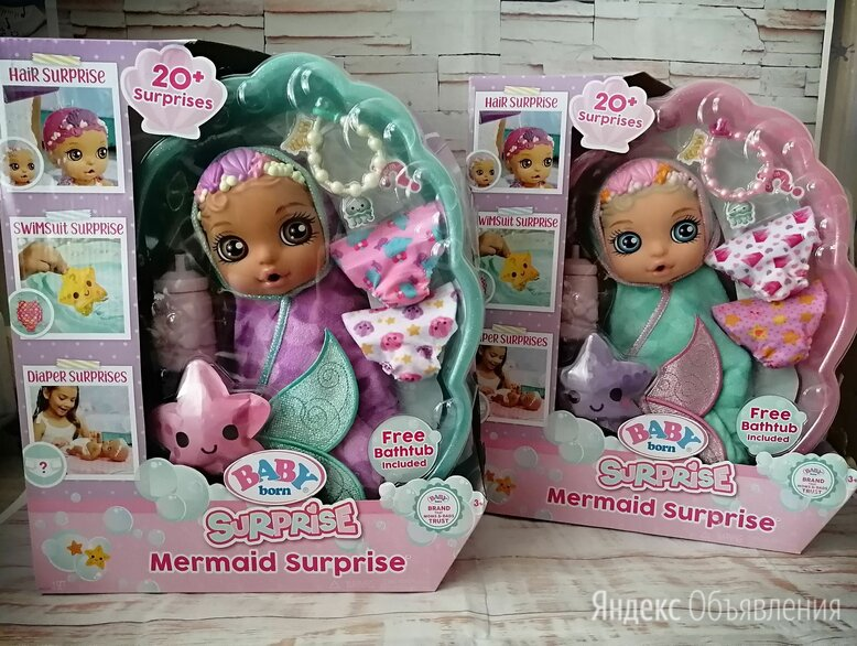 Кукла baby born- русалочка по цене 5900₽ - Куклы и пупсы, фото 0