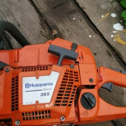Электро- и бензопилы цепные - Бензопила Husqvarna 365 Special, 0