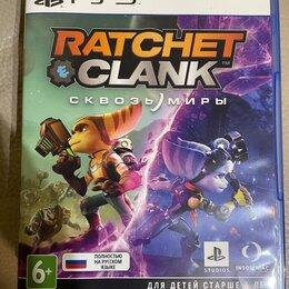 Игры для приставок и ПК - ratchet clank сквозь миры, 0
