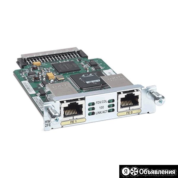 Cisco sb2-HWIC-2FE по цене 17745₽ - Проводные роутеры и коммутаторы, фото 0
