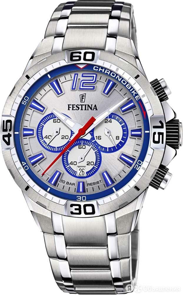 Наручные часы Festina F20522/1 по цене 17700₽ - Наручные часы, фото 0
