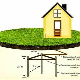 Архитектура, строительство и ремонт - Контур заземления, монтаж под ключ, 0