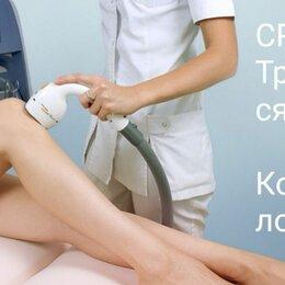 Косметологи - Требуется Срочно Косметолог, 0