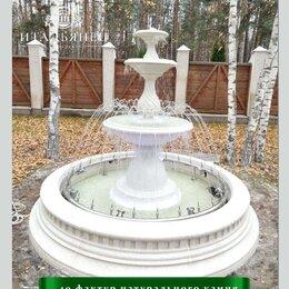 Декоративные фонтаны - Фонтан от производителя, 0