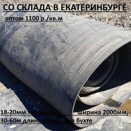 Принадлежности и запчасти для станков - Транспортерная лента бу т.18-20мм оптом со склада в Екатеринбурге, 0