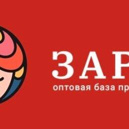 Операторы 1С - Менеджер-оператор 1С, 0