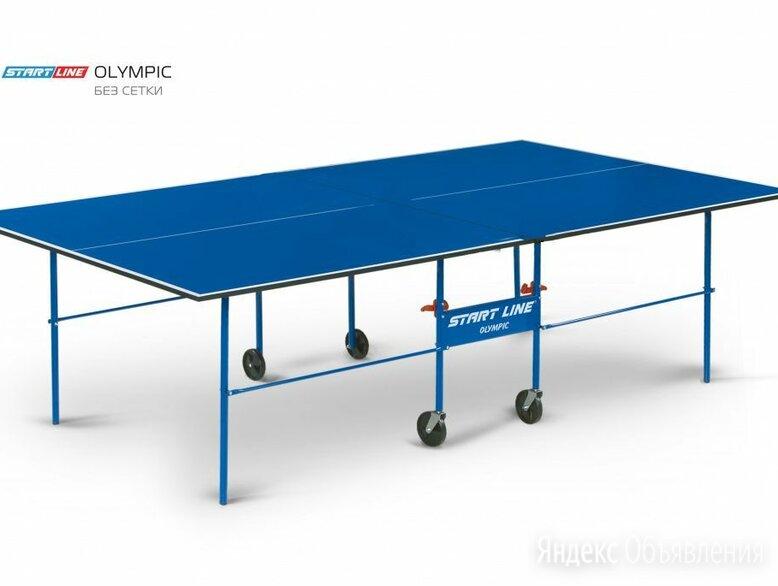 Теннисный стол Olympic blue по цене 13120₽ - Столы, фото 0