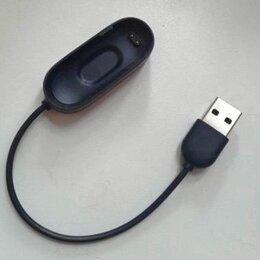 Аксессуары для умных часов и браслетов - Зарядное устройство для Mi Band 4, 0