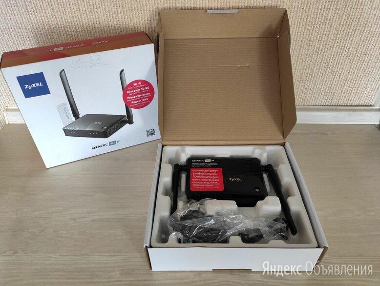 Роутер Zyxel Keenetic 4G III (Rev.A) по цене 2000₽ - Оборудование Wi-Fi и Bluetooth, фото 0