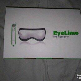 Другие массажеры - Массажер для глаз Eyelime, 0