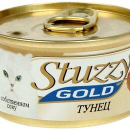 Корма  - STUZZY GOLD конс д/ кош Тунец  в собственном соку (уп-24шт), 85 гр, 0