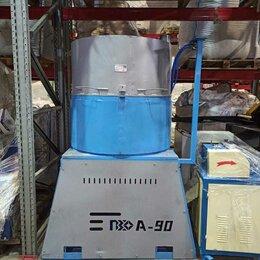 Производственно-техническое оборудование - Агломератор PZO-A-90, 0